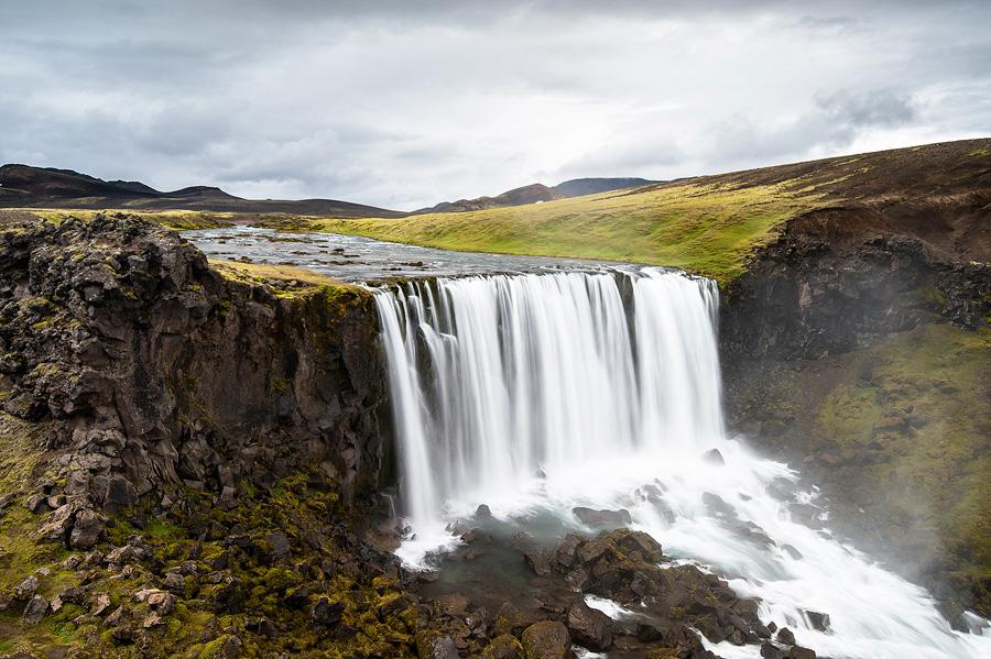 cascade sur la Markarfljót en Islande
